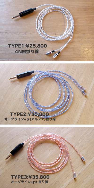 5cable