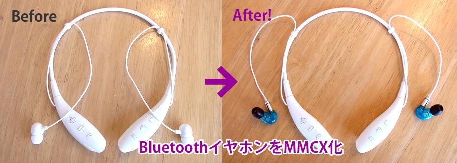 BluetoothHP