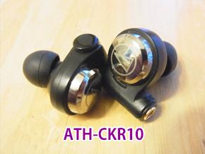 ATH-CKR10