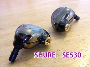 SHURE-SE530