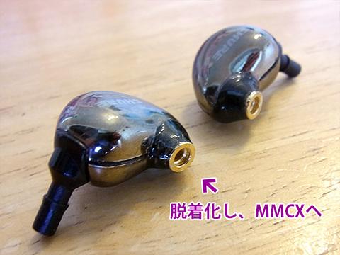 ear-mmcx