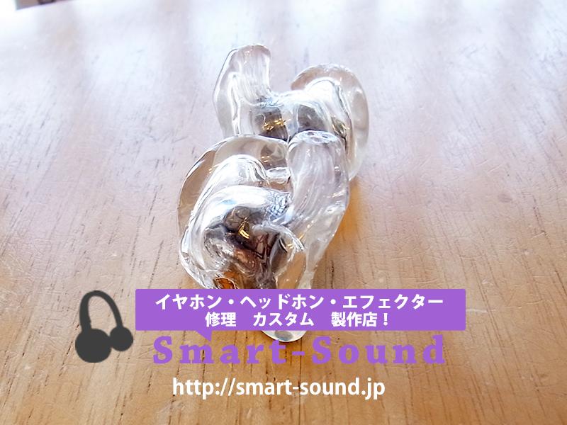 NOBLE-Audio-Kaiser-10